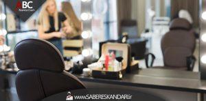 5 گام مهم برای تاسیس سالن زیبایی