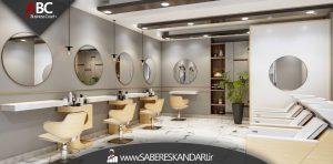 ایده برای افتتاحیه سالن زیبایی