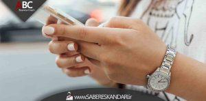 بازاریابی پیامکی در سالن های زیبایی