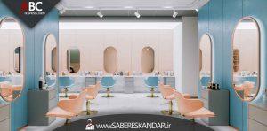 اهمیت دکوراسیون سالن زیبایی