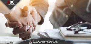 اصول مذاکرات و قراردادهای تجاری